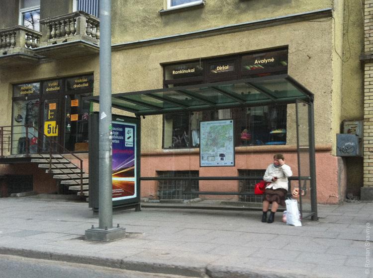 Автобусная в Вильнюсе