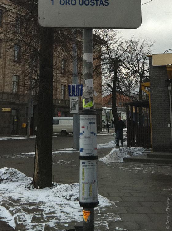 Расписание общественного транспорта в Вильнюсе
