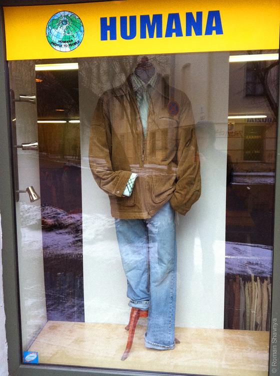 Магазин одежды в Вильнюсе