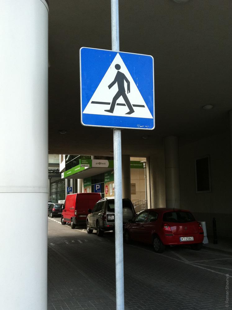Знак пешеходного перехода в Варшаве