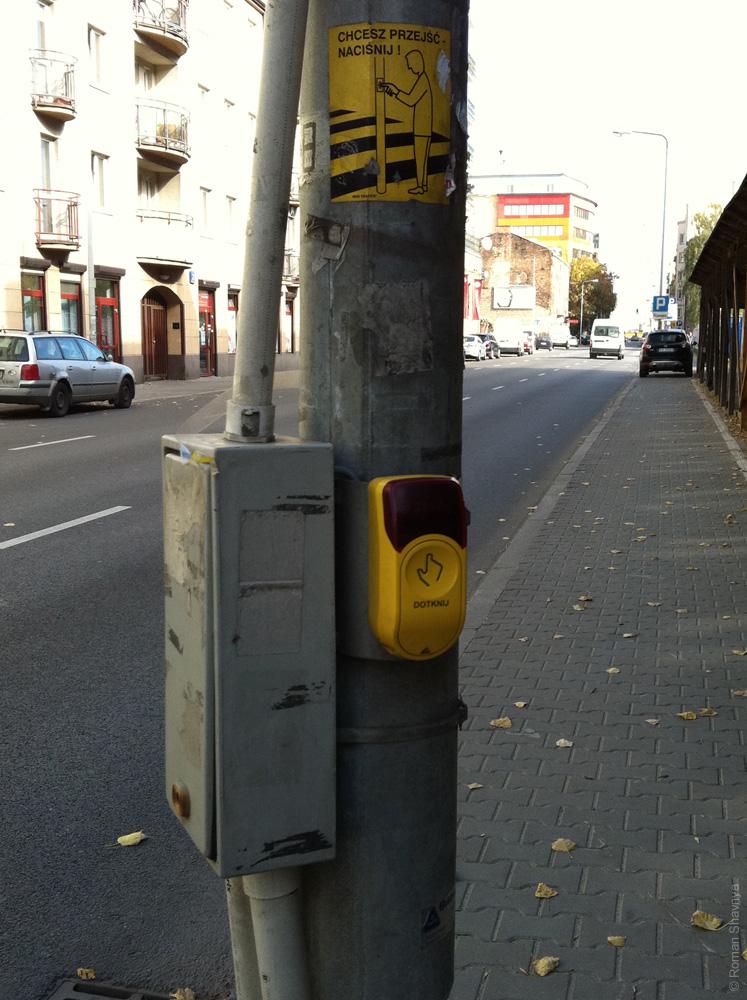 Кнопка на пешеходном переходе в Варшаве