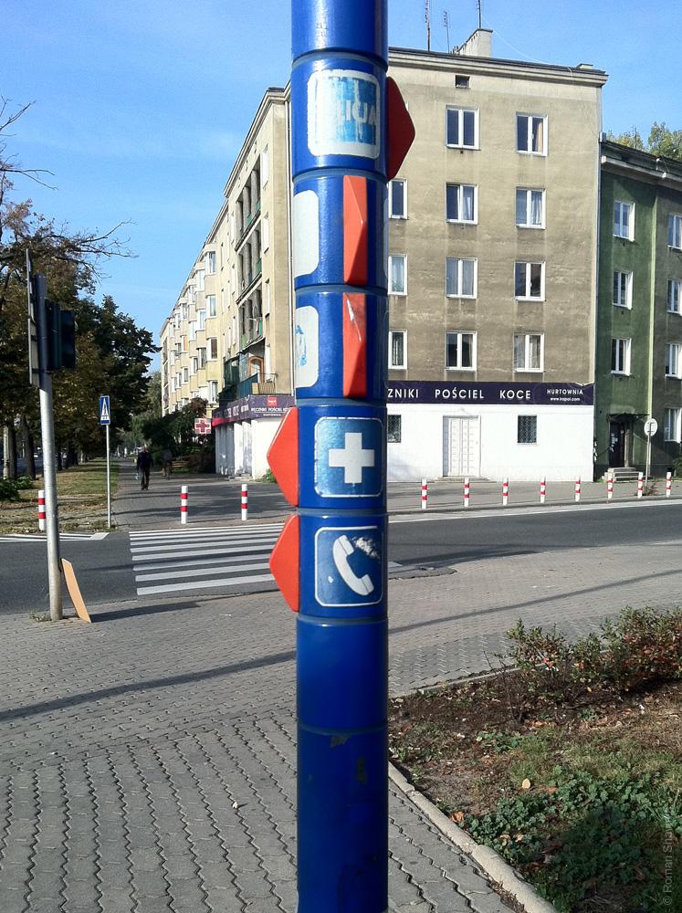 Микро-навигационный столб в Варшаве