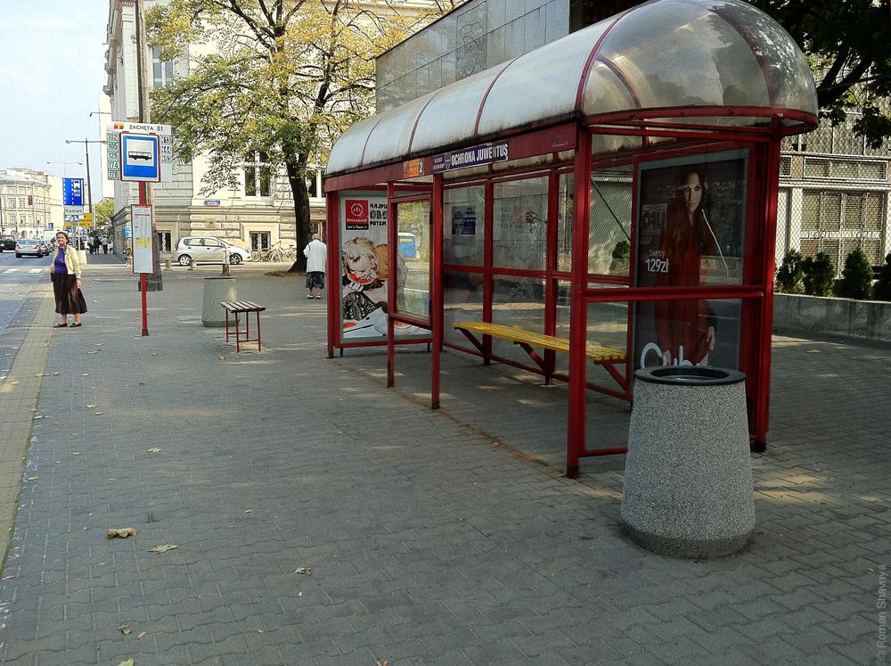 Варшавская автобусная остановка